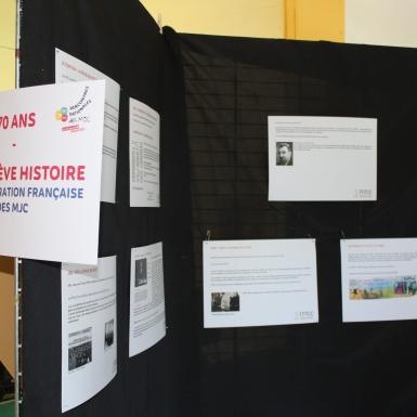 """Exposition """"Une brève histoire de la Fédération Française des MJC"""""""